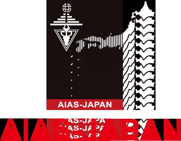 AIAS-JAPAN