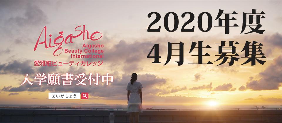 Yutai201703