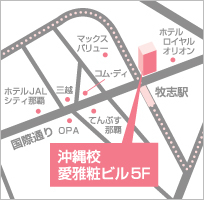 沖縄校マップ
