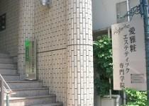 学院ビル入り口
