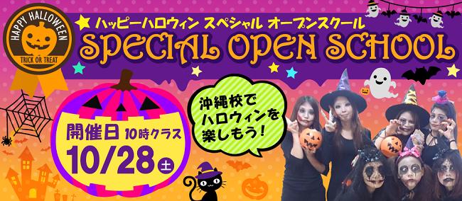 open_okinawa_top_ti-da