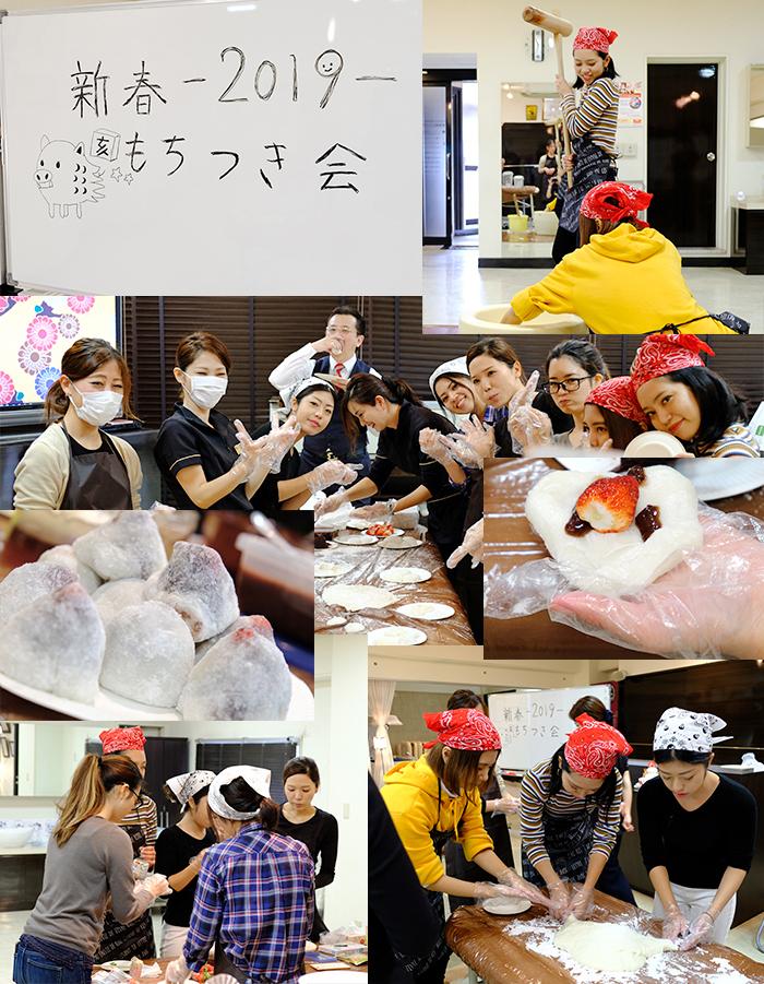 愛雅粧餅つき&カルタ大会_20190112