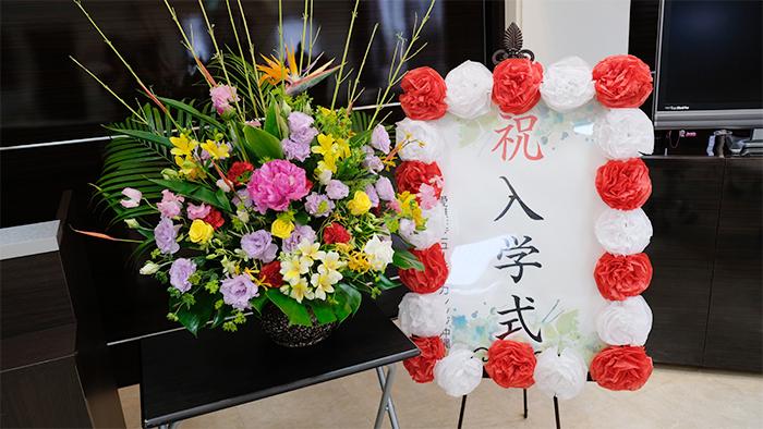 愛雅粧沖縄校入学式