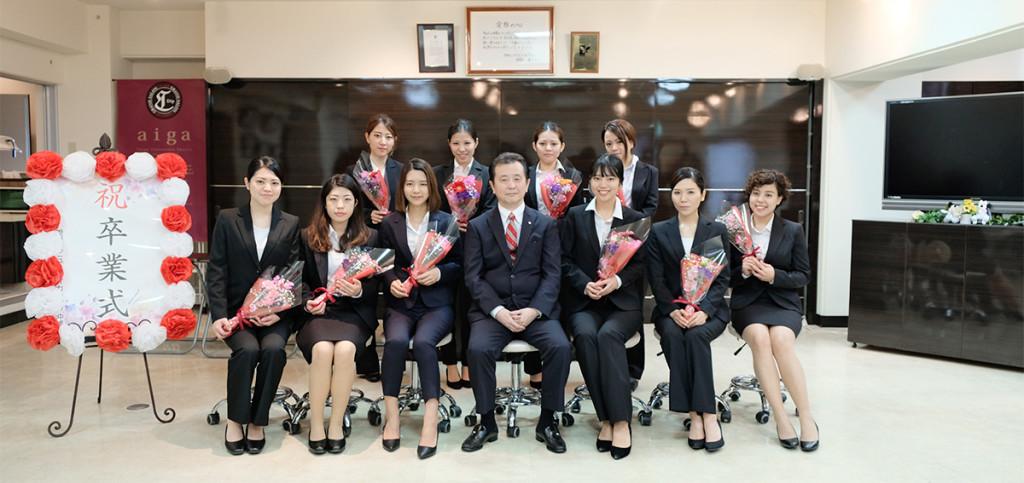 愛雅粧沖縄校卒業式_04_20190322