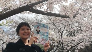 松本さんと桜 (1)